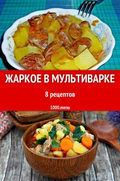 Crockpot Recipes, Cooking Recipes, Keto Meal Plan, Low Carb Recipes, Meal Planning, Cooker, Food And Drink, Menu, Yummy Food