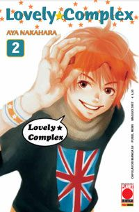 Comic Shop, Lovely Complex, Manga Collection, Shoujo, Manga Anime, Illustration, Fictional Characters, Rock, Stuff Stuff