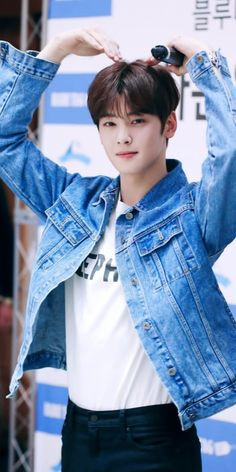 Love you cha eun woo 😍😍 Korean Star, Korean Men, Asian Actors, Korean Actors, Korean Drama Romance, Cha Eunwoo Astro, Lee Dong Min, Drama Funny, Lee Hyun