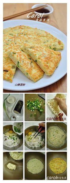 山藥蛋餅 - http://caroleasylife.blogspot.hk/2014/10/blog-post_25.html?m=1