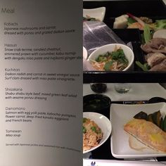 #dinner on @AmericanAir #flight from #DFW to #Tokyo #NRT #travel #food #reviewsbycouple