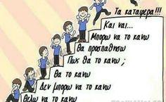 Half Ironman, Haha, Jokes, Sayings, School, Life, Taekwondo, Group, News