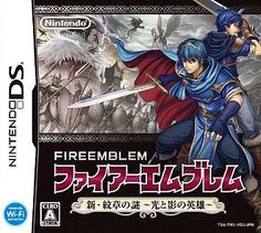 Fire Emblem 12: Shin Monshou no Nazo Hikari to Kage no Eiyuu (2010) Note: This game also comes with the Satellaview Broadcast Satelite Fire Emblem: Akaneia Senki levels that were only available in Japan. (Sorry to say America missed out on this AGAIN)