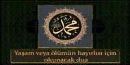 ilahirahmet - islami Dua Sitesi islami dua sitesi Islam, Personalized Items, Muslim