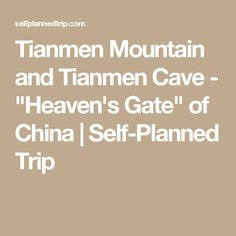 """Tianmen Mountain and Tianmen Cave - """"Heaven's Gate"""" of China 