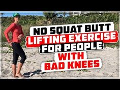 No Squat Butt Lifting Exercise For People With Bad Knees Quad Exercises, Knee Exercises, 30 Day Butt Challenge, Workout Challenge, Challenge Group, Knee Injury Workout, One Minute Workout, Butt Challenges, Leg Workout At Home