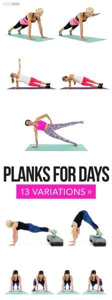 Get better abs with this plank workout!