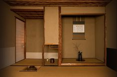 Tea Ceremony, Wabi Sabi, Mars, Oversized Mirror, Japan, Interior, Room, Beautiful, Home Decor