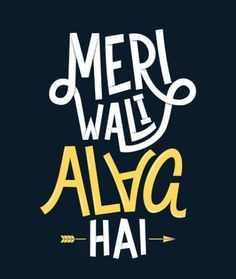 Alishna khan ♥♥ohooo is part of Swag quotes - Funky Quotes, Swag Quotes, Love Quotes, Bff Quotes, Desi Quotes, Hindi Quotes, Friend Jokes, Attitude Quotes For Boys, Desi Humor