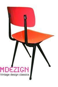 http://www.mdezign.info     Result first edition red side Chair    Design: Friso Kramer    Manufacturer: Ahrend de Cirkel    Design year: 1958    Color: teak, grey
