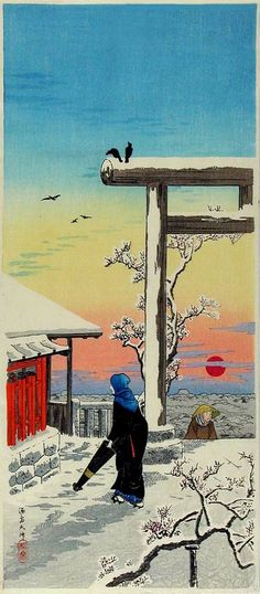 Takahashi Hiroaki (Shotei) Yushima Tenjin Shrine in the Snow, woodblock print, ca. Japanese Illustration, Illustration Art, Japanese Woodcut, Japanese Painting, Hayao Miyazaki, Japanese Prints, Japan Art, Japanese Culture, Woodblock Print