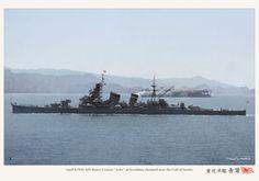"""IJN Heavy Cruiser """"Aoba"""" at Sesebo Port, Japan August 8, 1936…"""