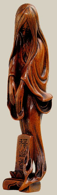 The supernatural served as a popular source of inspiration in netsuke art. Traditionally, the Japanese loved ghost stories. Their mythologies and legends are filled with tales of ghosts and spirits. Ghosts are often depicted with long hair, flowing clothes, beckoning hands, and bodies trailing away in mists. The image shows a beautifully carved netsuke of a woman's ghost (9.5 x 2.5 cm) carved of box wood by an unknown artist in the nineteenth century.