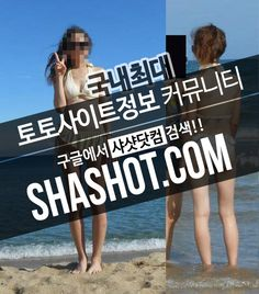 추천해외야구토토 《 ▶ 샤샷닷컴-ShaShot.COM ▶ 》 ぺ 네임드 ☎ 스포츠토토분석 토토정보   추천안전메이저토토 《 ▶ 샤샷닷컴-ShaShot.COM ▶ 》 ↙ 단폴안전놀이터 라이브스코어   추천 ★ 가족놀이터 ☎ 《 ▶ 샤샷닷컴-ShaShot.COM ▶ 》 사설토토 놀이터  추천스포츠토토분석 《 ▶ 샤샷닷컴-ShaShot.COM ▶ 》 ♨ 베팅사이트 스포츠토토    추천라이브스코어 (▼《 ▶ 샤샷닷컴-ShaShot.COM ▶ 》 유료픽 ガ 토토배팅방법    추천안전한메이저놀이터 《 ▶ 샤샷닷컴-ShaShot.COM ▶ 》 ★ 토토사이트 ☎ 사다리사이트    추천안전메이저토토《 ▶ 샤샷닷컴-ShaShot.COM ▶ 》  ガ 축구배팅사이트º△º 먹튀    추천인터넷토토 《 ▶ 샤샷닷컴-ShaShot.COM ▶ 》 ぺ 토토픽 ★ 토토  추천놀이터 사다리 ㆁ《 ▶ 샤샷닷컴-ShaShot.COM ▶ 》 스마스폰토토    추천해외토토 《 ▶ 샤샷닷컴-ShaShot.COM ▶ 》…