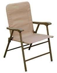 How To Buy Suitable Folding Lawn Chairs   Home Furniture Design
