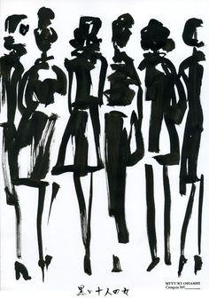 """Ten Black Women"" directed by Kon Ichikawa"
