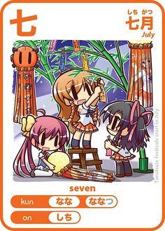 "Moe Learning Cards ""Moekanji"" Help Teach Kanji"