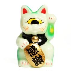 RxH mini glow in the dark Fortune Cat. I love this little guy, who really is a good size for the price, and glows so bright!