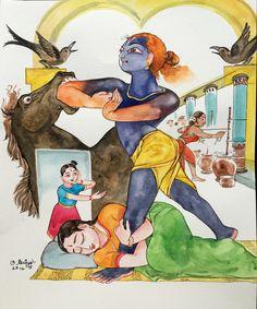 7. Kesava. #Tiruppavai #krishnafortoday