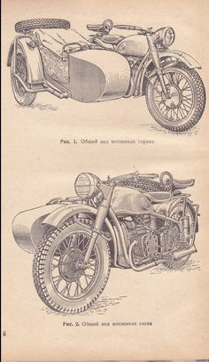 Manual M 72 Ural Motorcycle, Motorcycle Trailer, Motorcycle Posters, Antique Motorcycles, Bmw Motorcycles, Bmw C1, Bike With Sidecar, Look Retro, Classic Bikes