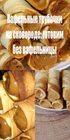 Cookie Recipes, Dessert Recipes, Mac And Cheese Homemade, Russian Recipes, Hot Dog Buns, Meal Planning, Deserts, Pie, Sweets
