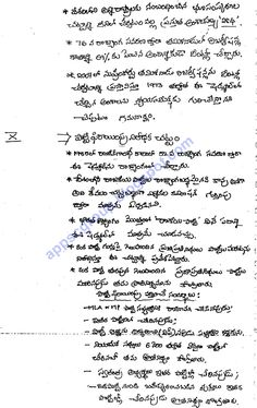 Part 2 - Indian Constitution Class Notes for Civil Services in Telugu Medium Indian Constitution, Class Notes, Civil Service, Study Materials, Telugu, Knowledge, Group, Education, History