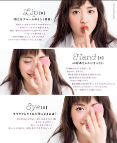 ayase haruka, maquia, あやせはるか, 綾瀬はるか, 아야세 하루카, 일본잡지, 패션잡지