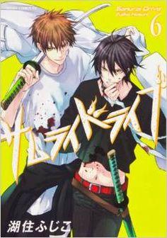Samurai, Anime, Art, Art Background, Kunst, Cartoon Movies, Anime Music, Performing Arts, Animation
