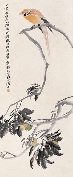 Painted by the Qing Dynasty artist Ren Bonian 任伯年. View paintings, artworks and galleries at Chinese Art Museum. Learn about Chinese history and art at China Online Museum.