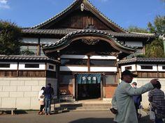 銭湯 Japanese Restaurant Design, Japanese Architecture, Hot Springs, Public, Bath, Building, Garden, Outdoor Decor, Spa Water