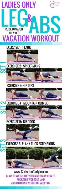 vacation workout for women