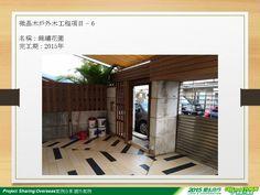 DAY1-1415-47-CELLwood Forum微晶木論壇