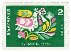 vintage Bulgarian postage stamp art for Spring 1971