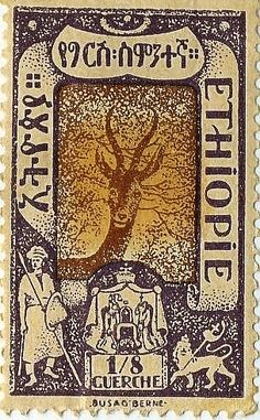 Bizarre/beautiful stamp out of Ethiopia, undated. Love the colours and textural quality.