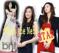 Curious About The Rising Korean Wave Stars