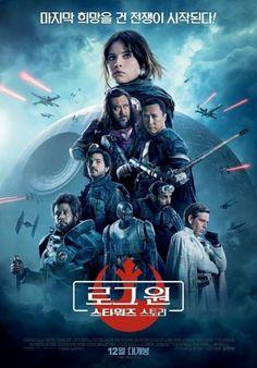 ACTUALIZACIÓN: Nuevos pósters coreanos.        Con al anuncio de la preventa de Rogue One  para el 28 de Noviembre  en Estados Unidos , IMA...