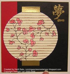 handmade card:  Asian Influences by hlw966 - lantern with cherry blossom branches ... luv the texture on the lantern ... like it!