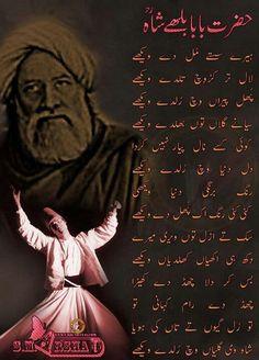 - punjabi poetry