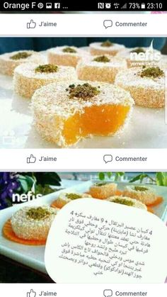 Arabic Sweets, Arabic Food, Arabic Dessert, Sweets Recipes, Cake Recipes, Cooking Recipes, French Macaroon Recipes, English Food, Middle Eastern Recipes