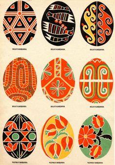 "A ""pysanka"" (Ukrainian: писанка, plural: pysanky) is a Ukrainian Easter egg,"