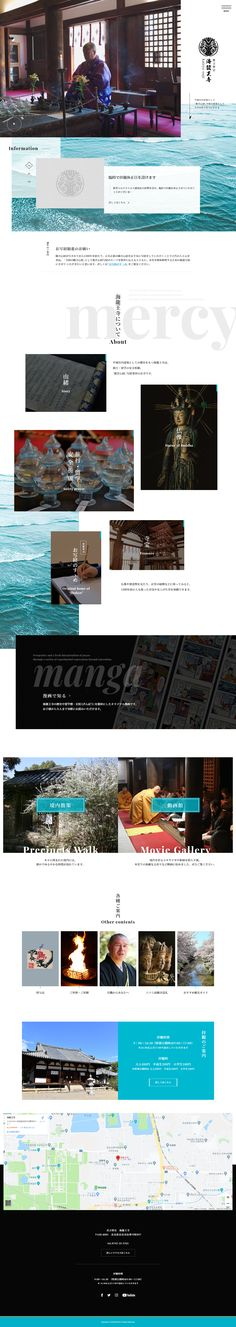 真言律宗 海龍王寺 Desktop Screenshot, Web Design, Design Web, Website Designs, Site Design