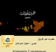Read More : http://urdu.thekooza.com/islamicqa/article-on-the-life-of-hazrat-umer-farooq-peace-be-upon-him-by-ajaz-aslam-khan