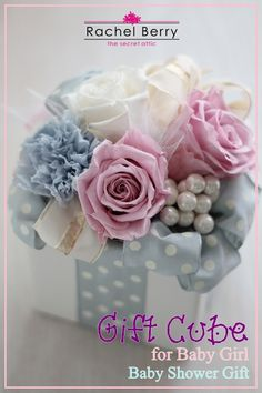 in Pastel Colors! Gift Cube for Baby Shower Gift~出産祝い~ |Rachel Berry the Secret Attic