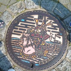 Awesome Manhole Cover. ...Only In Japan.
