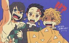 kimetsu no yaiba Demon Slayer, Slayer Anime, Brother And Sister Love, Anime City, Yandere Anime, Fan Anime, Samurai, Natsume Yuujinchou, Anime Demon