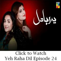 Watch Hum TV Drama Yeh Raha Dil Episode 24 in HD Quality. Yeh Raha Dil is a latest drama serial by Hum TV. Watch all episodes of Hum TV Drama Yeh Raha Dil