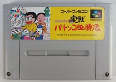 Super ‪#‎Famicom‬ :  Gindama Oyakata no Jissen #Pachinko Hisshouhou  SHVC-AJPJ-JPN http://www.japanstuff.biz/ CLICK THE FOLLOWING LINK TO BUY IT ( IF STILL AVAILABLE ) http://www.delcampe.net/page/item/id,0366581330,language,E.html