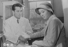 WARM CURRENT (Danryu) - MASUMURA Yasuzo (1957). Shown during CAMERA JAPAN 2008.