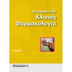 Εισαγωγή στην Κλινική Φαρμακολογία (7η έκδοση) Movies, Movie Posters, Films, Film Poster, Cinema, Movie, Film, Movie Quotes, Movie Theater