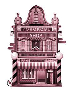 Soy objetor ortográfico | Yorokobu